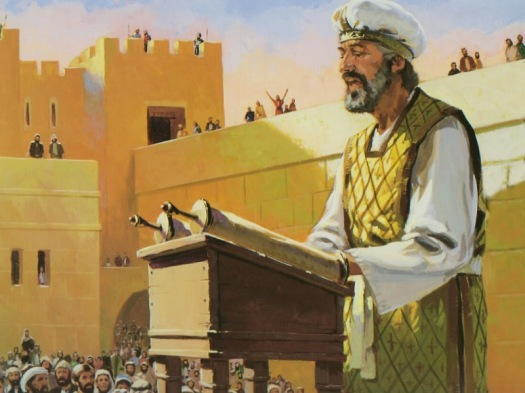 ezra-reads-the-law