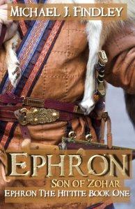 new ephron cover 25
