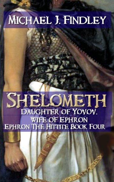 shelometh 25