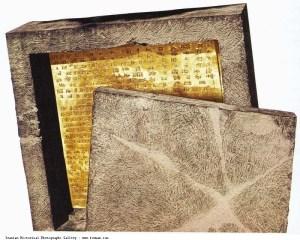 Cuneiform_Gold_Plate_Perspolis