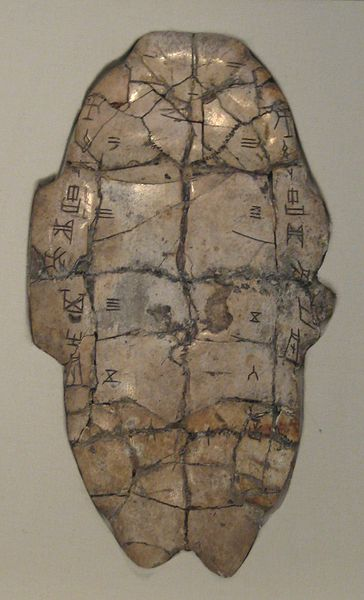 364px-Shang_dynasty_inscribed_tortoise_plastron