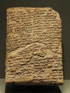 451px-Prologue_Hammurabi_Code_Louvre_AO10237