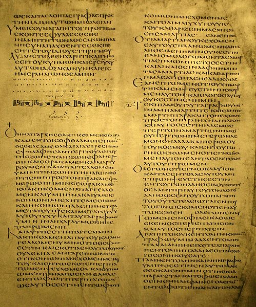 499px-end_of_2_peter_and_beginning_of_1_john_in_alexandrinus